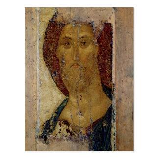 Redeemer, 1420 postcard