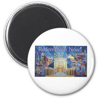 Redemption now 5771 2 inch round magnet
