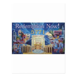 Redemption now 5771 postcard