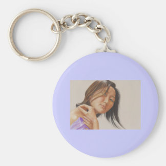 Reflection Keychain