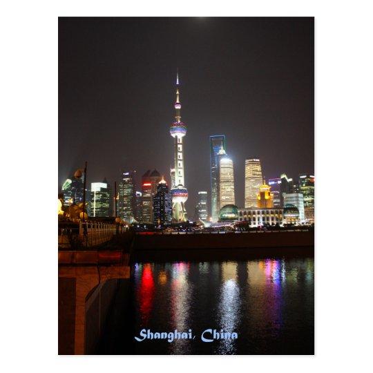 Reflections of Shanghai at Night Postcard