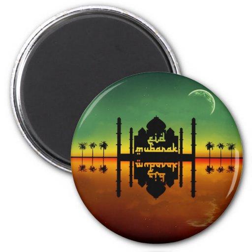 Reflexión de la noche de Eid Mubarak - imán