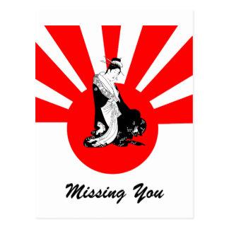 Reflexión japonesa que le falta PostcardYou Postales