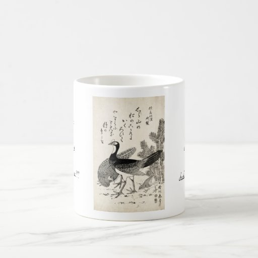 Refresque el arte japonés de la tinta de los pájar tazas