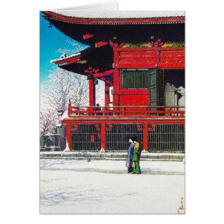 Refresque el arte oriental del paisaje de la nieve tarjeta pequeña