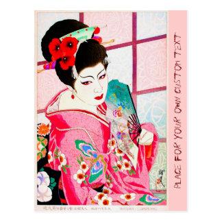 Refresque el arte rosado japonés de la fan de seño postales