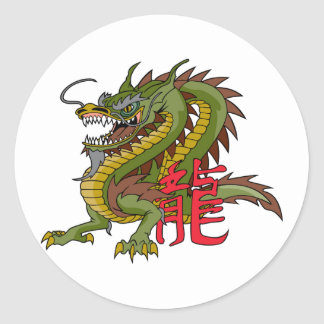Regal Chinese Dragon Classic Round Sticker