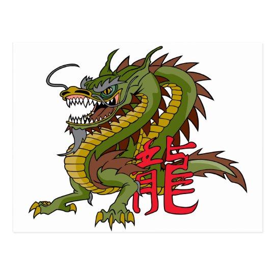Regal Chinese Dragon Postcard
