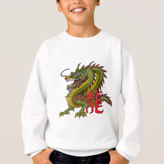 Regal Chinese Dragon Sweatshirt