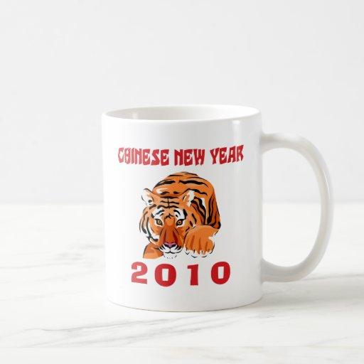 Regalo chino 2010 del Año Nuevo Tazas