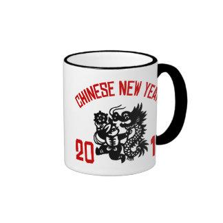 Regalo chino 2012 del Año Nuevo Taza De Café