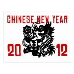 Regalo chino 2012 del Año Nuevo Postales