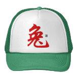 Regalo chino de la caligrafía del conejo del zodia gorro de camionero