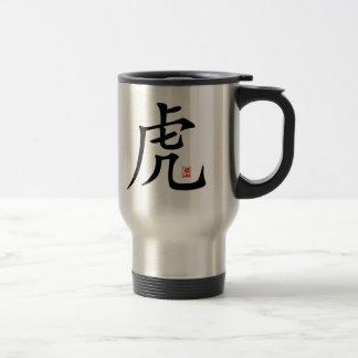 Regalo chino de la caligrafía del tigre taza de viaje