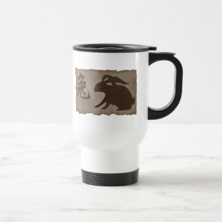 Regalo chino del conejo del zodiaco taza de viaje de acero inoxidable