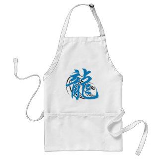 Regalo chino del dragón de agua del zodiaco delantal