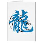 Regalo chino del dragón de agua del zodiaco felicitación