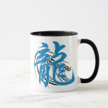 Regalo chino del dragón de agua del zodiaco taza