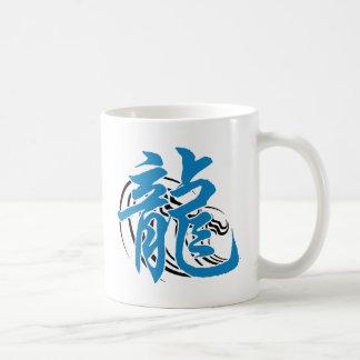Regalo chino del dragón de agua del zodiaco taza de café