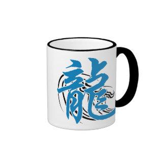 Regalo chino del dragón de agua del zodiaco taza de dos colores