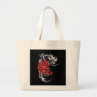 Regalo chino del dragón del zodiaco bolsa de tela grande