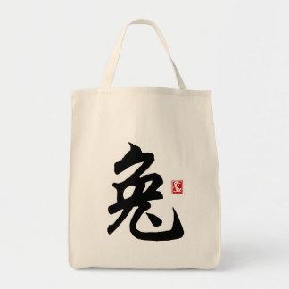 Regalo chino del símbolo del conejo bolsa tela para la compra