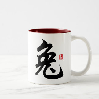 Regalo chino del símbolo del conejo taza dos tonos