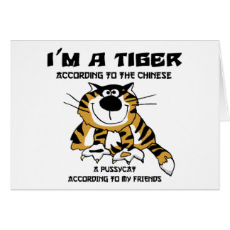 Regalo chino divertido del tigre del zodiaco tarjeta de felicitación