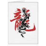 Regalo chino oriental asiático del año del dragón  tarjetas