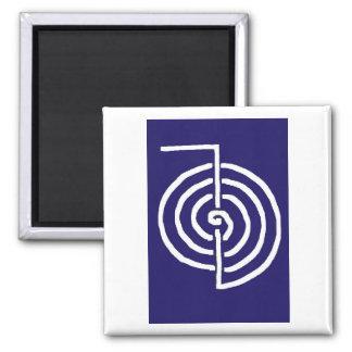 Regalo curativo básico de la PLANTILLA del símbolo Iman Para Frigorífico