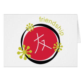 Regalo de la amistad del símbolo del carácter tarjeta de felicitación