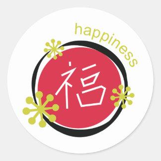 Regalo de la felicidad del símbolo del carácter pegatina redonda