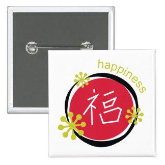 Regalo de la felicidad del símbolo del carácter pin cuadrado