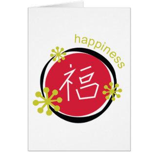 Regalo de la felicidad del símbolo del carácter tarjeta de felicitación