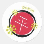 Regalo de la paz del símbolo del carácter chino pegatina