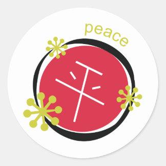 Regalo de la paz del símbolo del carácter chino pegatina redonda