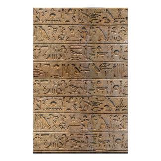 Regalo egipcio antiguo del diseñador de los jerogl  papeleria de diseño