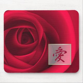 """Regalo japonés Mousepad del """"amor """""""