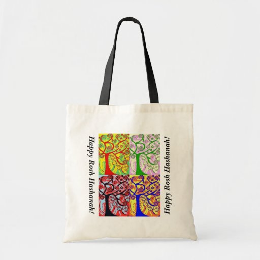Regalo/la bolsa de asas de Rosh Hashanah: Árbol de
