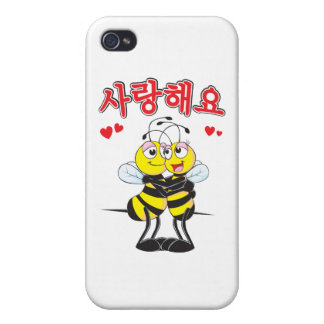 regalo lindo de los amantes de la abeja del 사랑합니다 iPhone 4 fundas