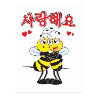 regalo lindo de los amantes de la abeja del 사랑합니다 tarjetas postales