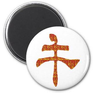 REGALO rojo de oro del carácter chino del Imán Redondo 5 Cm