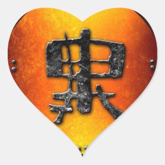 Regalos 01 del estilo del vintage del Feng-shui Pegatina En Forma De Corazón