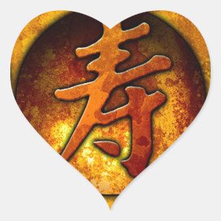 Regalos 02 del estilo del vintage del Feng-shui Pegatina En Forma De Corazón