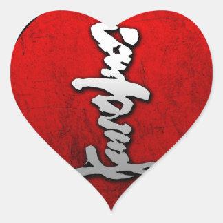 Regalos 04 del estilo del vintage del Feng-shui Pegatina En Forma De Corazón