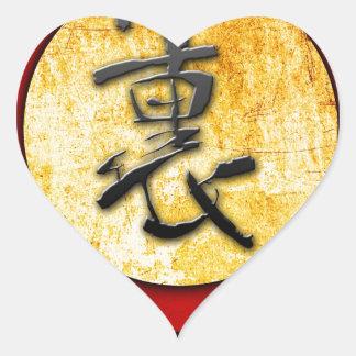 Regalos 05 del estilo del vintage del Feng-shui Pegatina En Forma De Corazón