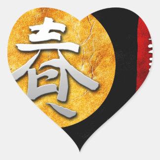 Regalos 06 del estilo del vintage del Feng-shui Pegatina En Forma De Corazón