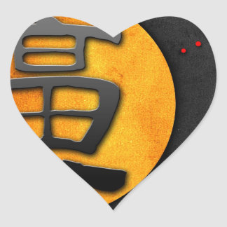 Regalos 07 del estilo del vintage del Feng-shui Pegatina En Forma De Corazón
