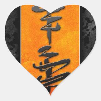 Regalos 08 del estilo del vintage del Feng-shui Pegatina En Forma De Corazón