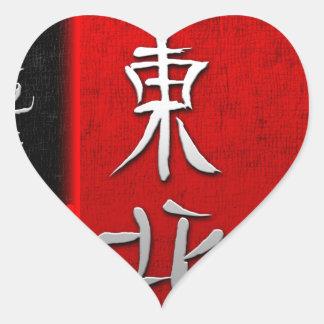 Regalos 09 del estilo del vintage del Feng-shui Pegatina En Forma De Corazón